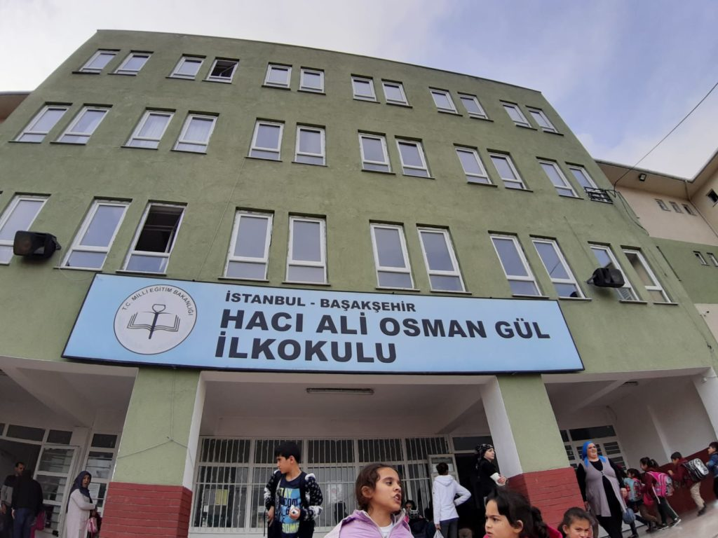 Haci Ali Osman Gül İlkokulu